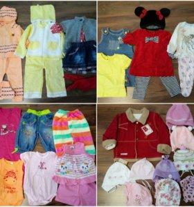 Пакет одежды до года