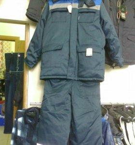 Новый зимний рабочий костюм Торг