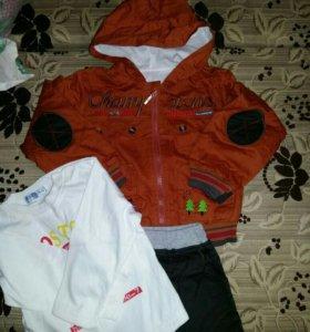 Продаются костюмы 3, джинсы, кофта, курточка.