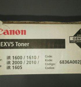Тонер картридж Canon C-EXV5