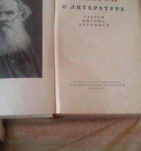 Всё о литературе