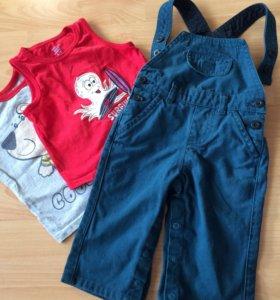 Комбинезон (новый) и футболки