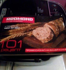 Хлебопеч Redmond