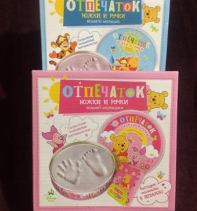 Памятные подарки для малышей