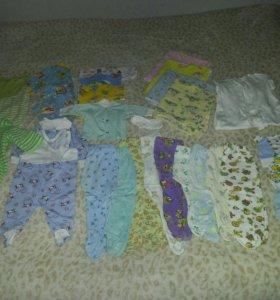 Пакет вещей для новорожденного.