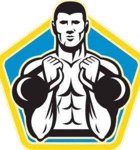 Тренажеры, оборудование для фитнес клуба