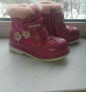 Зимние ботинки детские Ortmann