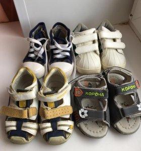 Кеды,кроссовки,босоножки детские 13-14см