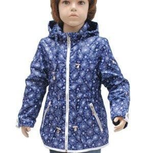 Курточка весна-осень для девочки.
