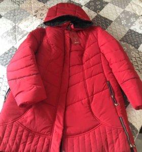 Женская куртка, торг....