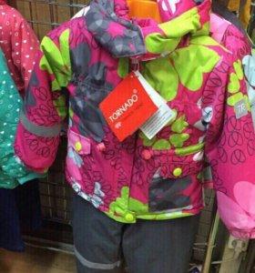 Детский мембранный костюм