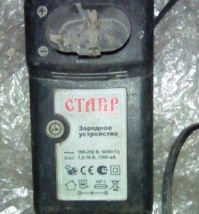 Продам зарядник