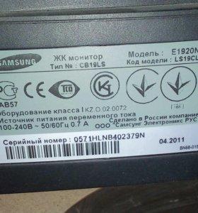 ЖК-монитор Samsung E1920NR