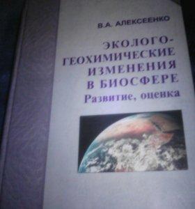 Книги за все книги 1300 рублей