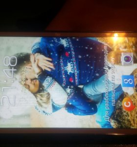 Samsung I 8552 WIN DUOS