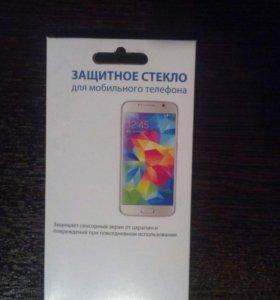 Универсальное защитное стекло для смартфонов