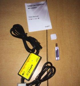 Автомобильный MP3 AUX Интерфейс