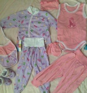 Набор одежды на девочку 0-3 мес