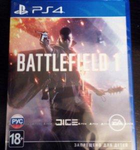Battlefild 1