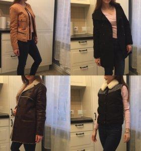 Куртка zara, дубленка Mango, жилетка topshop