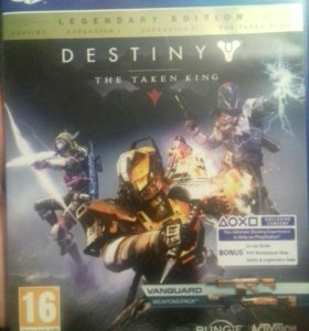 Destiny Legendary Edition обмен