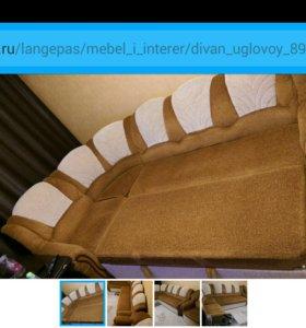 Диван угловой + кресло