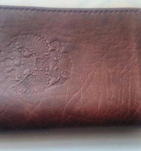 Обложка для паспорта!