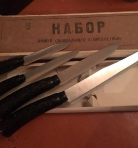 🔝🔪 Набор советских ножей