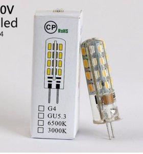 Светодиодные лампочки 5 ватт