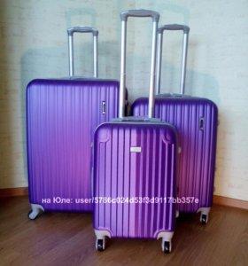 Новые пластиковые чемоданы Paolo фиолет L, M, S