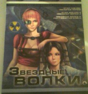 Игровой диск можно на компьютер и ноутбук