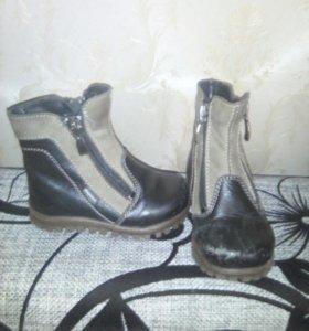 Деская обувь