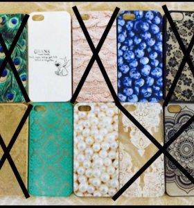 Чехлы на айфон 5 из пластика