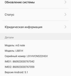 Meizu m3 note 32gb +16gb sd