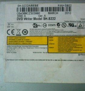 DVD Writer SH-222
