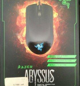 Razer Abyssus