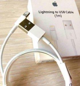 Lightning зарядка для Iphone, есть гарантия!