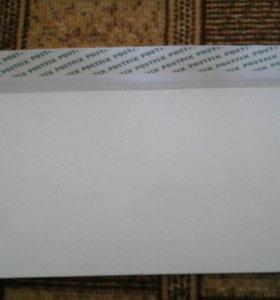 Почтовые бумажные белые конверты