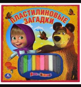 Пластилиновые загадки Маша и медведь