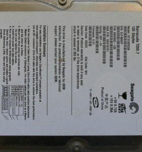 Жесткий диск 120Гб.