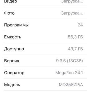 Айфон 4s 64гига