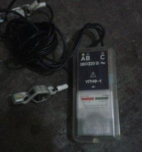 Определитель фаз 380 вольт