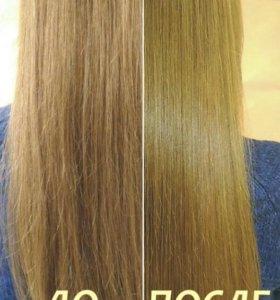 Полировка сеченых волос