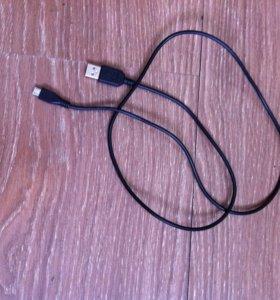 USB шнур)
