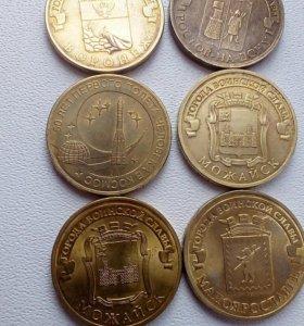 Монеты из серии Города Воинской славы