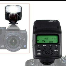 Новые вспышки для Canon,Nikon.