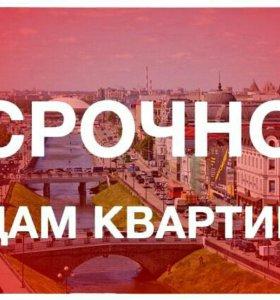 Сдам квартиру в г. Новокуйбышевск