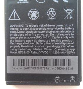 Батарея для телефона HTC