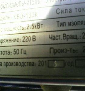 Зернодробилка