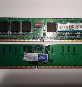 Оперативная память Kingmax DDR2-800 Kit 2x1Gb